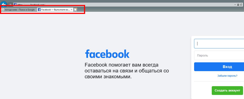 internet-explorer-dlya-windows