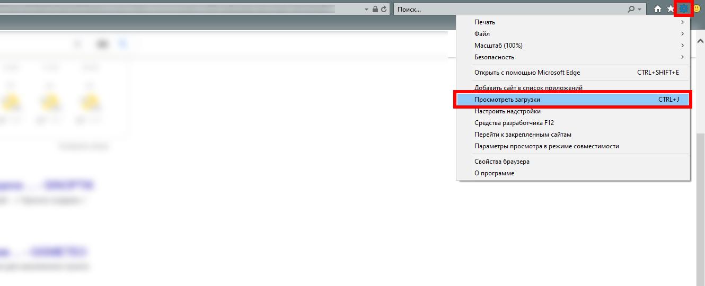 Microsoft-internet-explorer