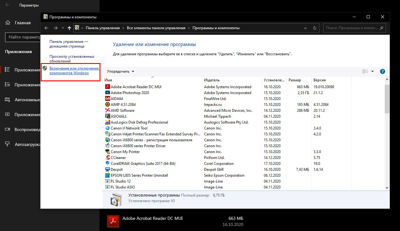 internet-explorer-11-скачать-для-windows-10😊